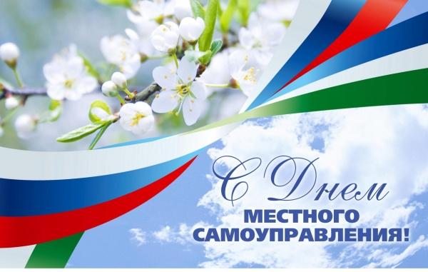 image127317235(1)