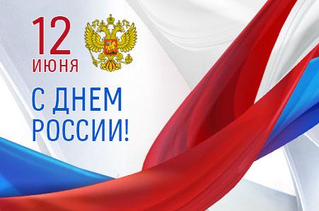 Rossiya_2016