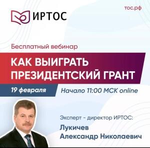 IMG-20210218-WA0000