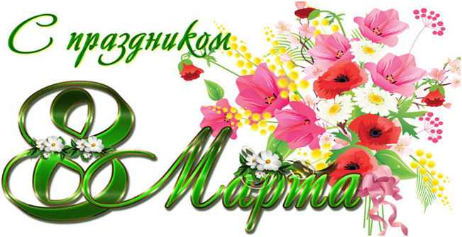 изображение_2021-03-04_155557