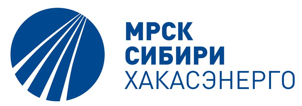 logo хакасэнерго